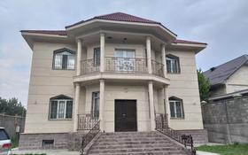 8-комнатный дом, 450 м², 18.11 сот., мкр Актобе, Алатауская 4В за ~ 142.8 млн 〒 в Алматы, Бостандыкский р-н