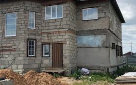 6-комнатный дом, 280 м², 5 сот., 9 микрорайон за 17 млн 〒 в Ильинке