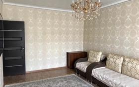 3-комнатная квартира, 66 м², 1/5 этаж, Мушелтой за 18.2 млн 〒 в Талдыкоргане