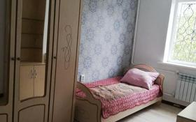 4-комнатная квартира, 79 м², 2/9 этаж, Мкр Самал-2 — Мендикулова за ~ 52 млн 〒 в Алматы, Медеуский р-н