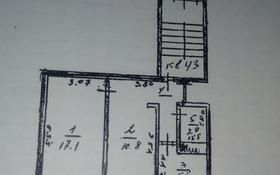 Помещение площадью 42 м², Глинки за 15.5 млн 〒 в Семее