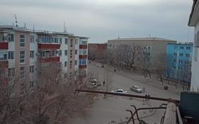 1-комнатная квартира, 30 м², 5/5 этаж, Ардагер, проспект Сатпаева 26 за 8 млн 〒 в Атырау, Ардагер