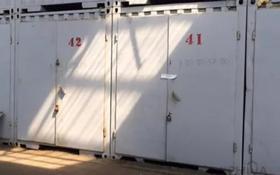 Контейнер площадью 30 м², Северное кольцо 118/6 за 4 млн 〒 в Алматы, Алатауский р-н