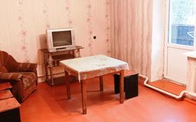 2-комнатная квартира, 52 м², 1/2 этаж, улица Менделеева за ~ 8 млн 〒 в Талгаре