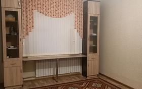 1-комнатная квартира, 38 м², 1/5 этаж, Самал 51 за 7 млн 〒 в Таразе