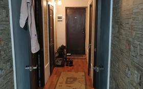 2-комнатный дом, 60 м², 7 сот., мкр Городской Аэропорт, Старый аэропорт — Космонавтов за 14 млн 〒 в Караганде, Казыбек би р-н