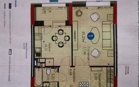1-комнатная квартира, 42 м², 13/16 этаж, Мухамедханова — 306 за 17 млн 〒 в Нур-Султане (Астана), Есиль р-н