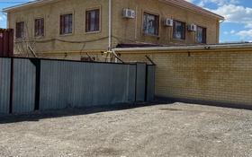 Здание, Санкибай батыра 165А площадью 202 м² за 600 000 〒 в Актобе