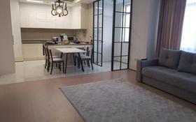2-комнатная квартира, 75 м² помесячно, Нажимеденова 4 за 210 000 〒 в Нур-Султане (Астана)