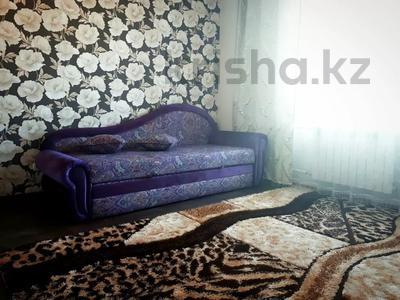 2-комнатная квартира, 70 м², 4/9 этаж посуточно, Жана - орда 3 — Абулхаир - хана за 8 000 〒 в Уральске — фото 4