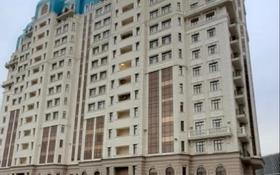 4-комнатная квартира, 170 м², 9/15 этаж, Тауелсиздик 33 за 72 млн 〒 в Нур-Султане (Астана), Алматы р-н