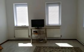 5-комнатный дом, 84 м², 6 сот., Чернышевского — Есет батыра за 10.5 млн 〒 в Актобе, Старый город