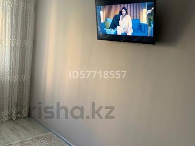 3-комнатная квартира, 68.3 м², 4/9 этаж, Орджоникидзе 4 за 40 млн 〒 в Усть-Каменогорске — фото 11