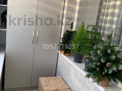 3-комнатная квартира, 68.3 м², 4/9 этаж, Орджоникидзе 4 за 40 млн 〒 в Усть-Каменогорске — фото 16