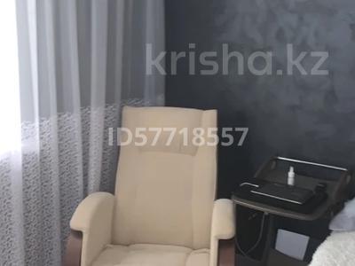 3-комнатная квартира, 68.3 м², 4/9 этаж, Орджоникидзе 4 за 40 млн 〒 в Усть-Каменогорске — фото 27