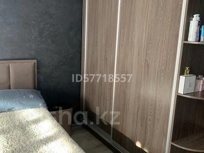 3-комнатная квартира, 68.3 м², 4/9 этаж, Орджоникидзе 4 за 40 млн 〒 в Усть-Каменогорске — фото 3