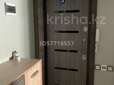 3-комнатная квартира, 68.3 м², 4/9 этаж, Орджоникидзе 4 за 40 млн 〒 в Усть-Каменогорске — фото 5