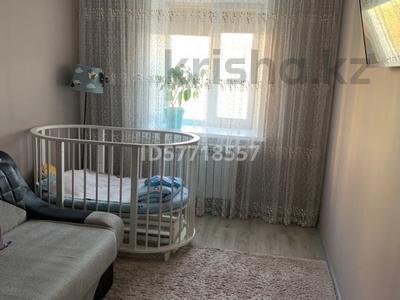 3-комнатная квартира, 68.3 м², 4/9 этаж, Орджоникидзе 4 за 40 млн 〒 в Усть-Каменогорске — фото 9