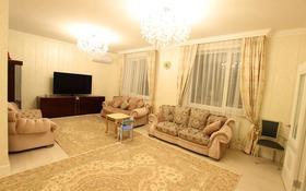 4-комнатная квартира, 150 м², 6/6 этаж, мкр Ремизовка, 6-й переулок 25\1 — Ремизовка за 130 млн 〒 в Алматы, Бостандыкский р-н