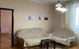 2-комнатная квартира, 55 м², Нажимеденова 10/4 за 15 млн 〒 в Нур-Султане (Астана), Алматы р-н