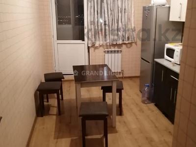 2 комнаты, 70 м², Амангельды Иманова 26 — Шокана Валиханова за 30 000 〒 в Нур-Султане (Астана) — фото 2