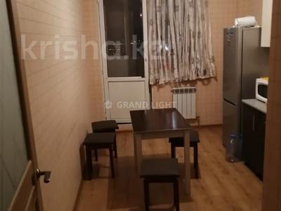 2 комнаты, 70 м², Амангельды Иманова 26 — Шокана Валиханова за 30 000 〒 в Нур-Султане (Астана) — фото 5