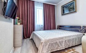 1-комнатная квартира, 60 м², 19/24 этаж по часам, Сарайшык 5 — Акмешит за 1 500 〒 в Нур-Султане (Астана)
