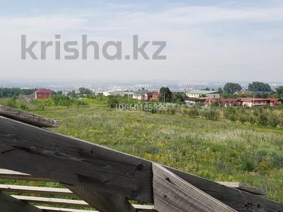 7-комнатный дом, 220 м², 8 сот., мкр Акжар, Мкр Акжар за 20.1 млн 〒 в Алматы, Наурызбайский р-н — фото 43