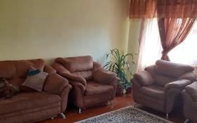 5-комнатный дом, 136 м², 6.5 сот., Баянаульская — Краснодонская за 30 млн 〒 в Павлодаре
