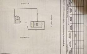 3-комнатный дом, 82.8 м², 12 сот., Красных Партизан за 5.8 млн 〒 в Денисовке
