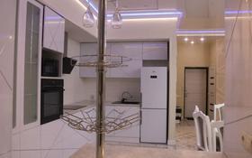 2-комнатная квартира, 64 м², 8/9 этаж посуточно, Камзина 41/1 за 16 000 〒 в Павлодаре