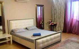 1-комнатная квартира, 65 м² посуточно, Сатпаева 16/1 за 7 000 〒 в Усть-Каменогорске