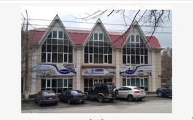 Здание, площадью 692 м², Гоголя 12 — Барибаева за 637 млн 〒 в Алматы, Медеуский р-н