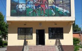 Здание, площадью 180 м², Жунисалиева 49 за 75 млн 〒 в Таразе