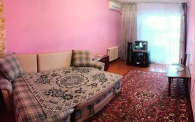 1-комнатная квартира, 43 м², 2/7 этаж по часам, 4-й мкр 57 за 1 000 〒 в Актау, 4-й мкр