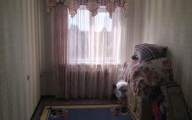 3-комнатная квартира, 60 м², 5/5 этаж, Микрорайон Мухамеджанова 27 за 10 млн 〒 в Балхаше