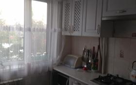 4-комнатная квартира, 62.7 м², 2/5 этаж, Чкалова 9 за 17.5 млн 〒 в Костанае