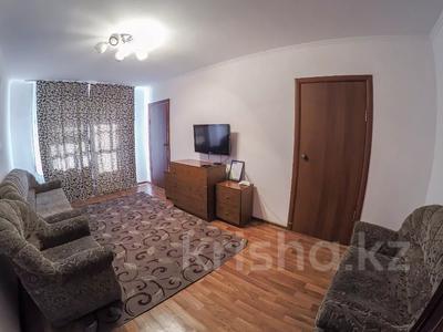 3-комнатная квартира, 65 м², 3 этаж посуточно, Жансугурова 71 за 9 000 〒 в Талдыкоргане — фото 4