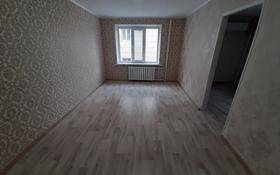 2-комнатная квартира, 45.1 м², 2/4 этаж помесячно, Казахстанская 102 за 60 000 〒 в Талдыкоргане