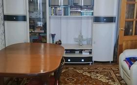 2-комнатная квартира, 63 м², 5/5 этаж, Мичурина 21/1 за 22 млн 〒 в Караганде, Казыбек би р-н