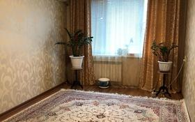 4-комнатная квартира, 89 м², 2/5 этаж помесячно, 14-й мкр 41 за 250 000 〒 в Актау, 14-й мкр
