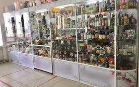 Магазин площадью 10 м², проспект Нурсултана Назарбаева 48/1 за 800 000 〒 в Павлодаре