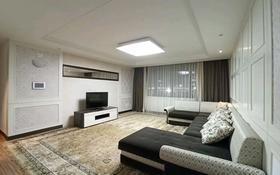 4-комнатная квартира, 138 м², 3/25 этаж, проспект Рахимжана Кошкарбаева 10 за 80 млн 〒 в Нур-Султане (Астана)