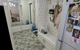 1-комнатная квартира, 47 м², 8/10 этаж, Ермекова 106/3 за 16.5 млн 〒 в Караганде, Казыбек би р-н