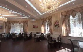 Ресторан, кофейня, кафе, общепит. за 1.2 млн 〒 в Алматы, Алмалинский р-н