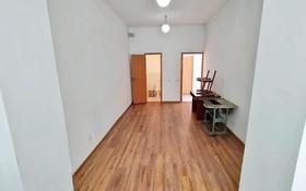 Офис площадью 20 м², Жастар 23 за 35 000 〒 в Талдыкоргане