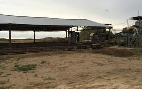Кирпичный завод за 25 млн 〒 в Таразе