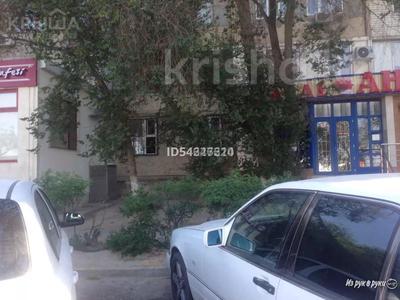 Магазин площадью 50 м², 8-й мкр 21 за 9.9 млн 〒 в Актау, 8-й мкр