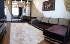 2-комнатная квартира, 56 м², 15/15 этаж посуточно, Абая 150/230 за 11 000 〒 в Алматы, Бостандыкский р-н