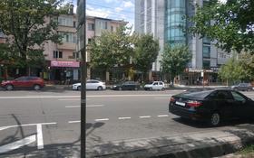 Ищу в аренду помещение до…, Алматы
